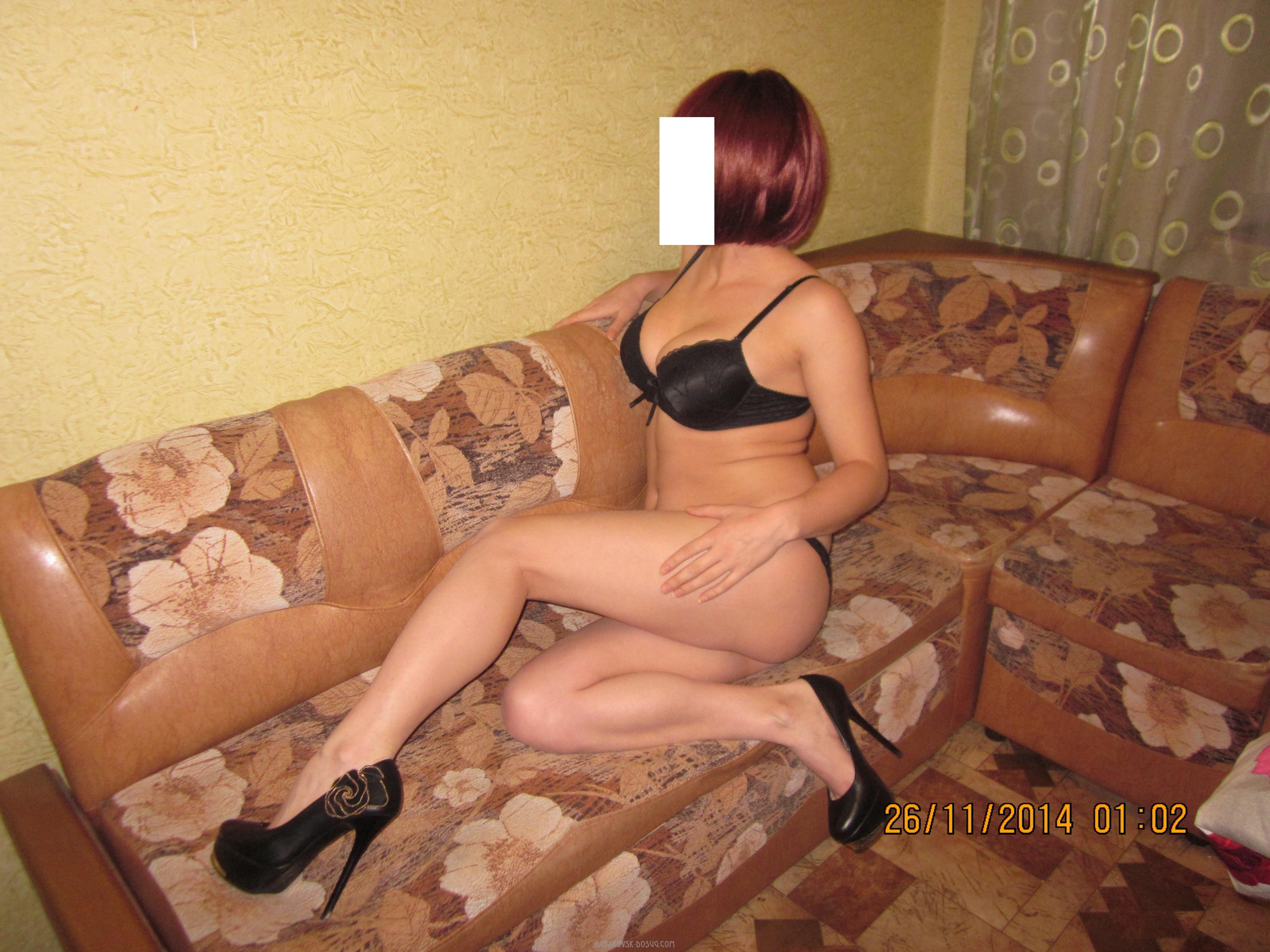 даже официально проститутки индивидуалки города хабаровск была